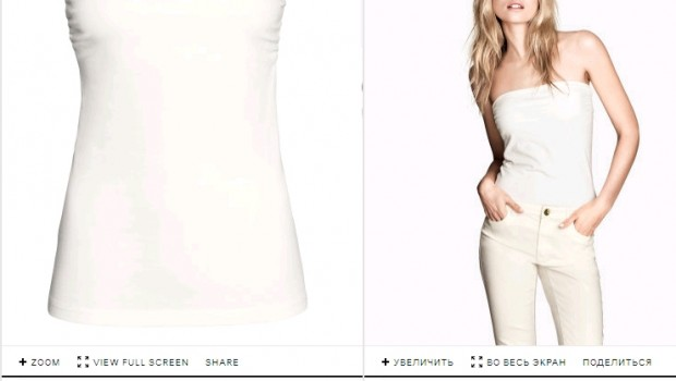 H&M sites without and with a model