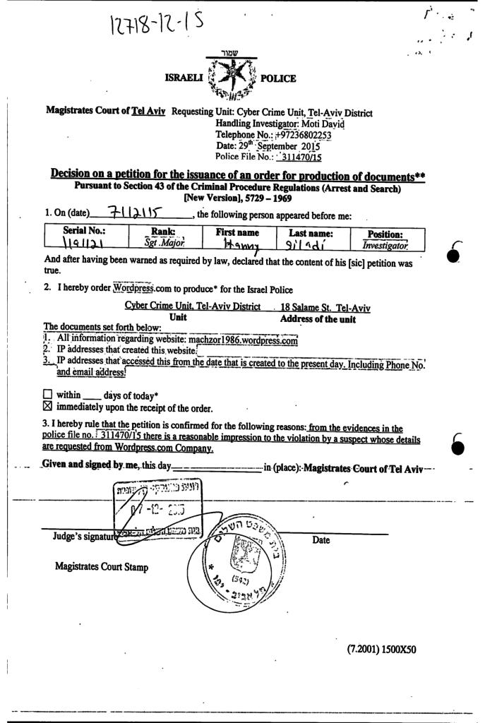 Judge Poznanski-Katz's subpoena