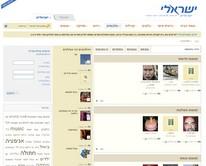 israeli-albums-more-5-1.jpg