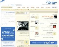 israeli-homepage-1-1.jpg