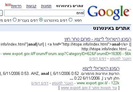 anal-export-gov.jpg