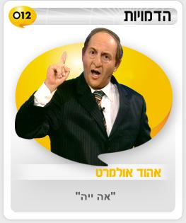 eretz-nehederet-commercial.png