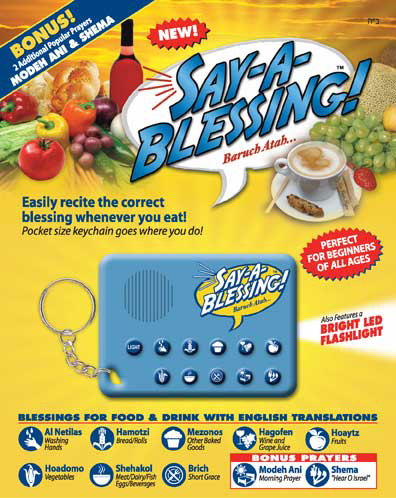 Say-A-Blessing talking keychain. מתוך אתר The Jewish Learning Group