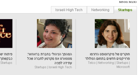 it-themarker-com-more-articles.png