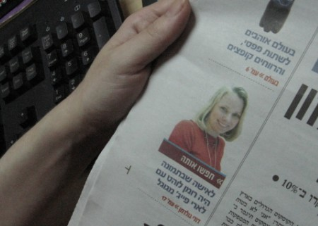marissa-mayer-in-yediot.png