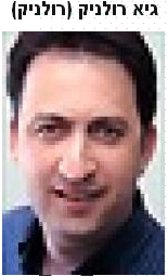 rolnik-pixelated-themarker-cafe.png