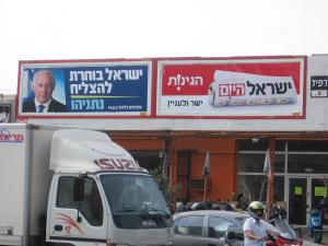 israel-hayom-netanyahu.png