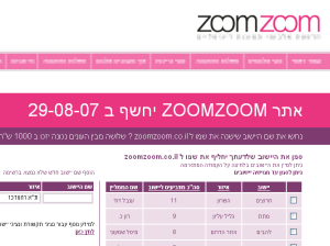 zoomzoom-site-small.png