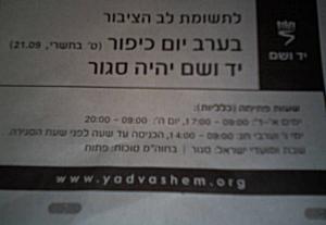 yad-vashem-ad.png