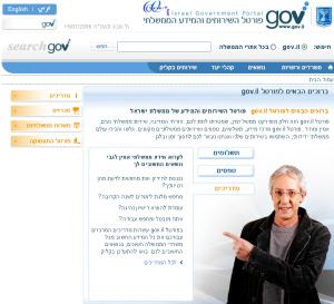 gidi-dot-gov-dot-il-300.jpg