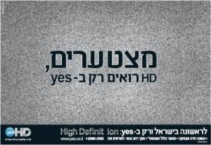 yes-hd-300.jpg