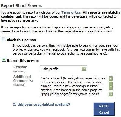 גדי שמשון מסגיר את שאול פרחיו לפייסבוק