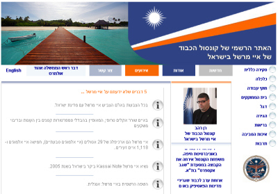 rani-rahav-consulate-site-400.jpg
