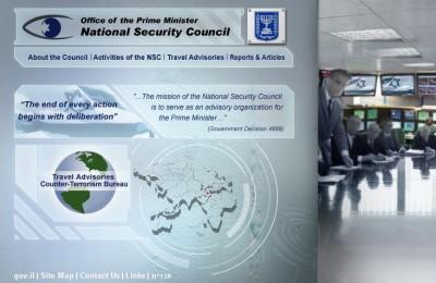 שער אתר המועצה לבטחון לאומי באנגלית