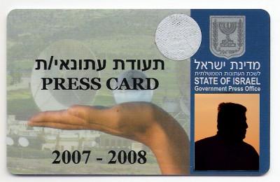 תעודת עיתונאי של לשכת העיתונות הממשלתית של ישראל. צילום צללית: steve wampler, sgw@flickr, cc-by-nc