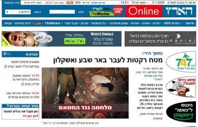 שער אתר הארץ, 5/1/2009