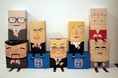 הפוליטיקאים מנייר של רן קר-פה. צילום באדיבותו
