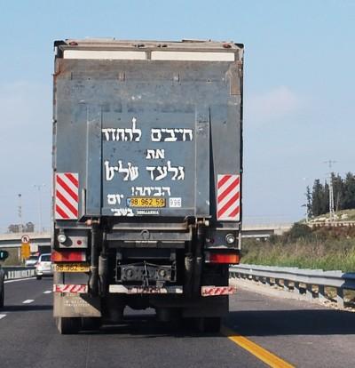 משאית עם סיסמה בעד שחרור גלעד שליט. צילום: מיכאל זילברמן, cc-by-nc-nd