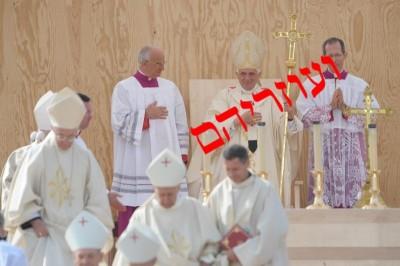 האפיפיור וחברים. צילום: Ammar Abd Rabbo, עיבוד: עידו קינן, cc-by-nc-sa