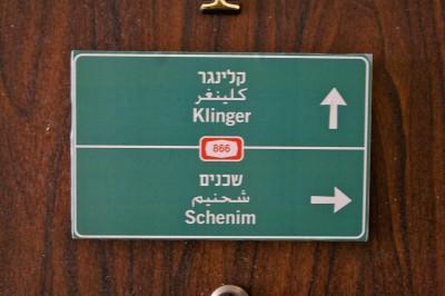 שלט לדלת של בן קלינגר. צילום: בן קלינגר, cc-by-nc-sa