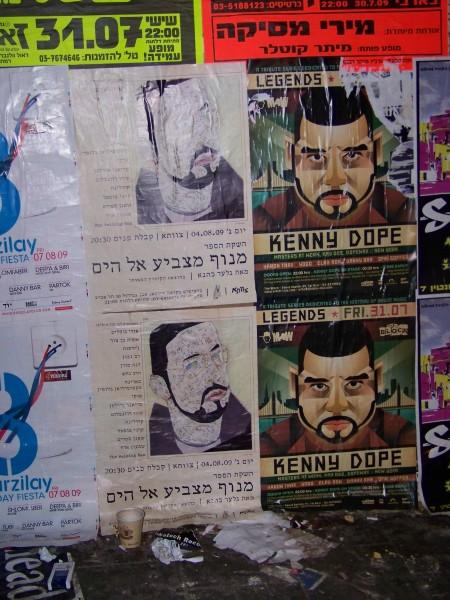 כרזות של קני דופ וגלעד כהנא ברחוב קינג ג'ורג' בתל אביב. צילום: עידו קינן, cc-by-sa