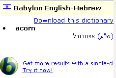 acorn on babylon
