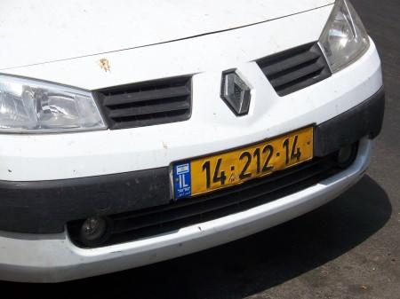 פלינדרום מכונית 14-212-14