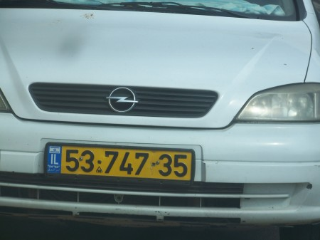 car palindrome 53-747-35