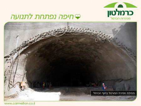 haifa portal