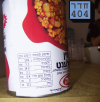 ערכים תזונתיים של חמין עם רוטב טעים. צילום: עידו קינן, cc-by-sa