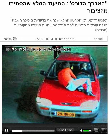 """הסרטון באתר """"כיכר השבת"""""""