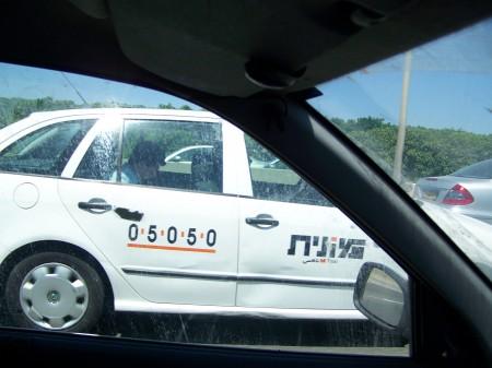 פלינדרום מספר כובע מונית 05050