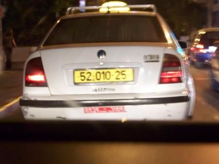 פלינדרום מונית 52-010-25