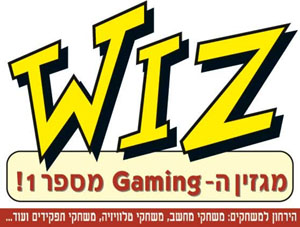 מגזין הגיימינג הישראלי וויז