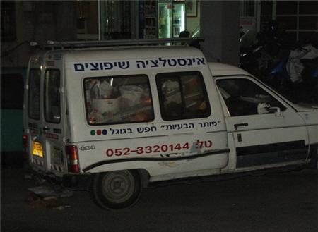 """טנדר עם הסלוגן """"'פותר הבעיות' חפש בגוגל"""". צילום: דורי בן-ישראל, מזבלה"""