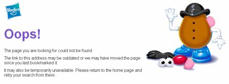 עמוד 404 של אתר חברת המשחקים Hasbro