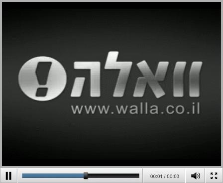 walla video