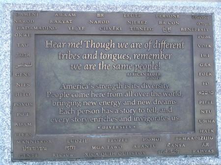 עברית הפוכה באנדרטה באנאפוליס. צילום: ההיא