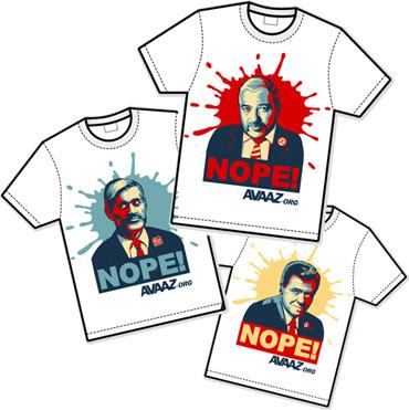 חולצות מצעד זכויות האדם של אוואז