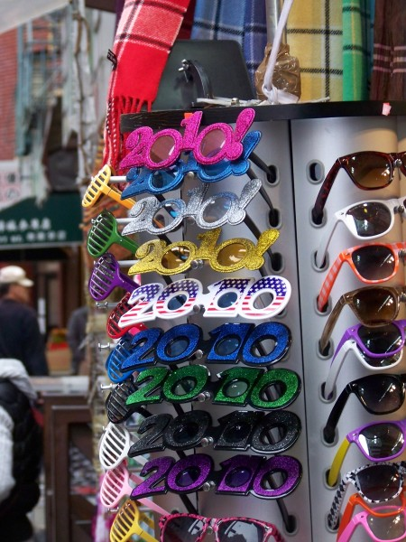 year 2010 glasses in nyc, photo by ido kenan (cc-by-sa)