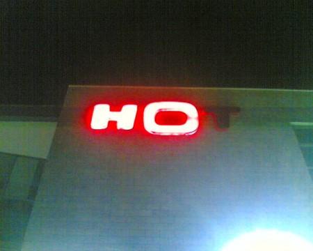 שלט ניאון שרוף של הוט. צילום: נדבי נוקד