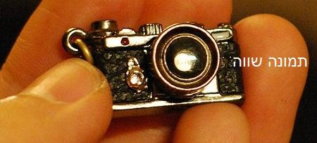 תמונה שווה. קליק לארכיון המדור. צילום מצלמה: laihiu - laihiuyeung ryanne, cc-by-nc