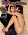 ביבי גאמפ ג'ון לנון ויוקו אונו, מאת AimishBoy II