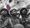 ביבי גאמפ ושחרור הכותל, מאת הדס רשף