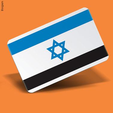 כרטיס אשראי ודגל מדינת ישראל. איור: יעל בוגן, העין השביעית, cc-by-nc-sa