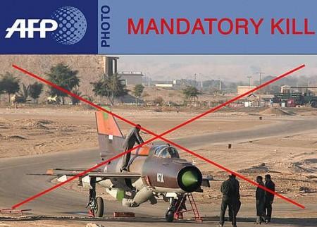 AFP הורגים את התמונה השגויה