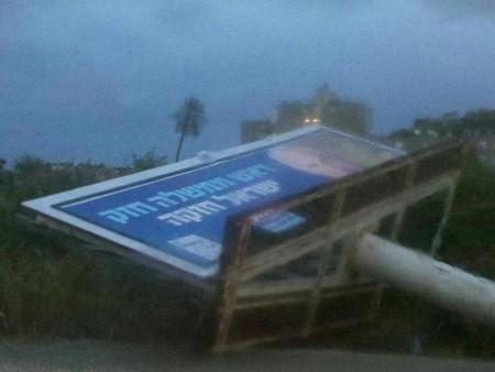 שלט בחירות של בנימין נתניהו קרס בסופה. צילום: נמרוד יואלי