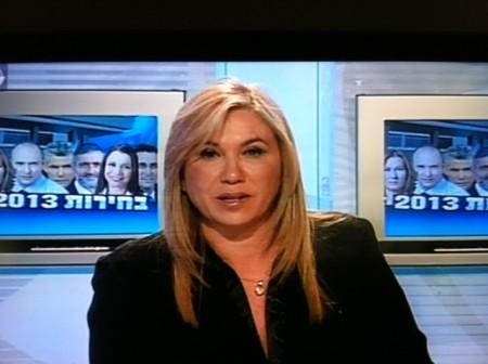 שקופית בחירות 2013 בערוץ 1