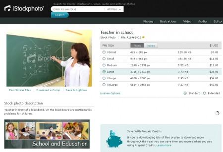 תמונת המורה מקמפיין הליכוד ביתנו באתר אייסטוקפוטו