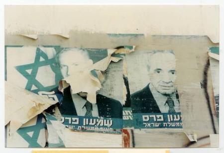 """שמעון פרס. מתוך התערוכה """"קרעי הבטחות"""". צילום: רפי מן © כל הזכויות שמורות"""